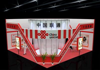 中国联通展示设计