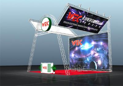 七星彩展厅搭建-永信科技